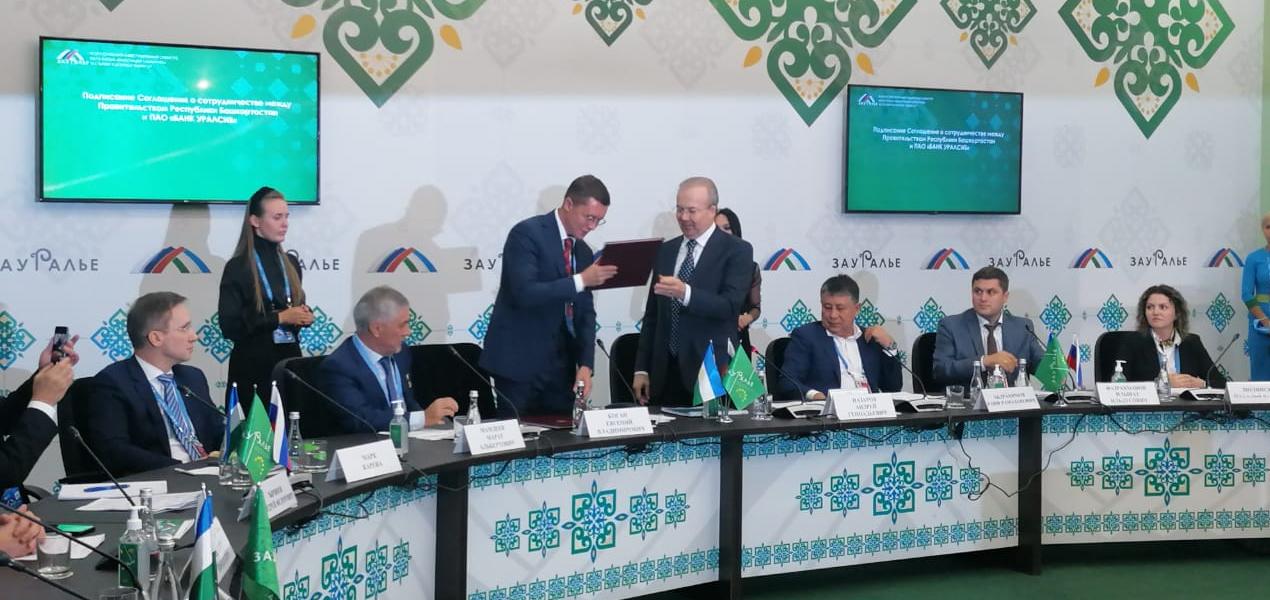 На Инвестсабантуе обсудили пять инвестиционных проектов Зауралья на общую сумму 2,5 млрд рублей