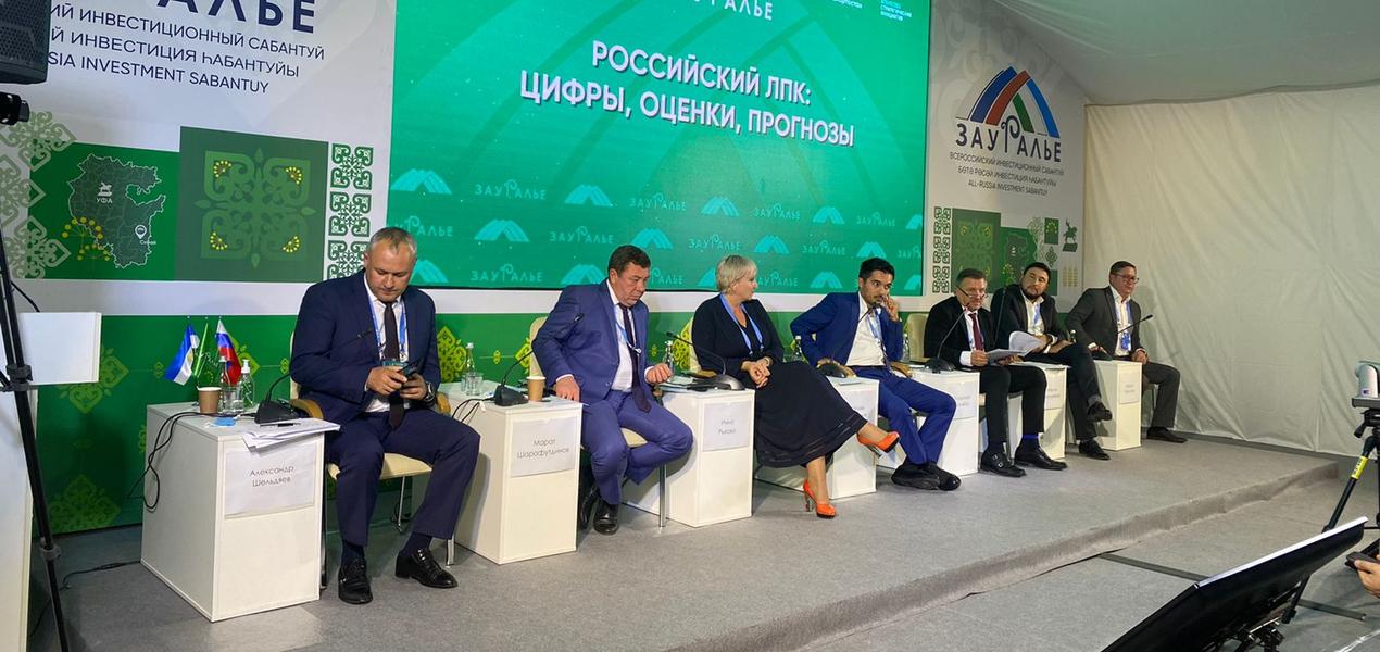 «Мы будем над этим работать»: министр лесного хозяйства Республики Башкортостан Марат Шарафутдинов обсудил с участниками Инвестсабантуя проблемы ЛПК