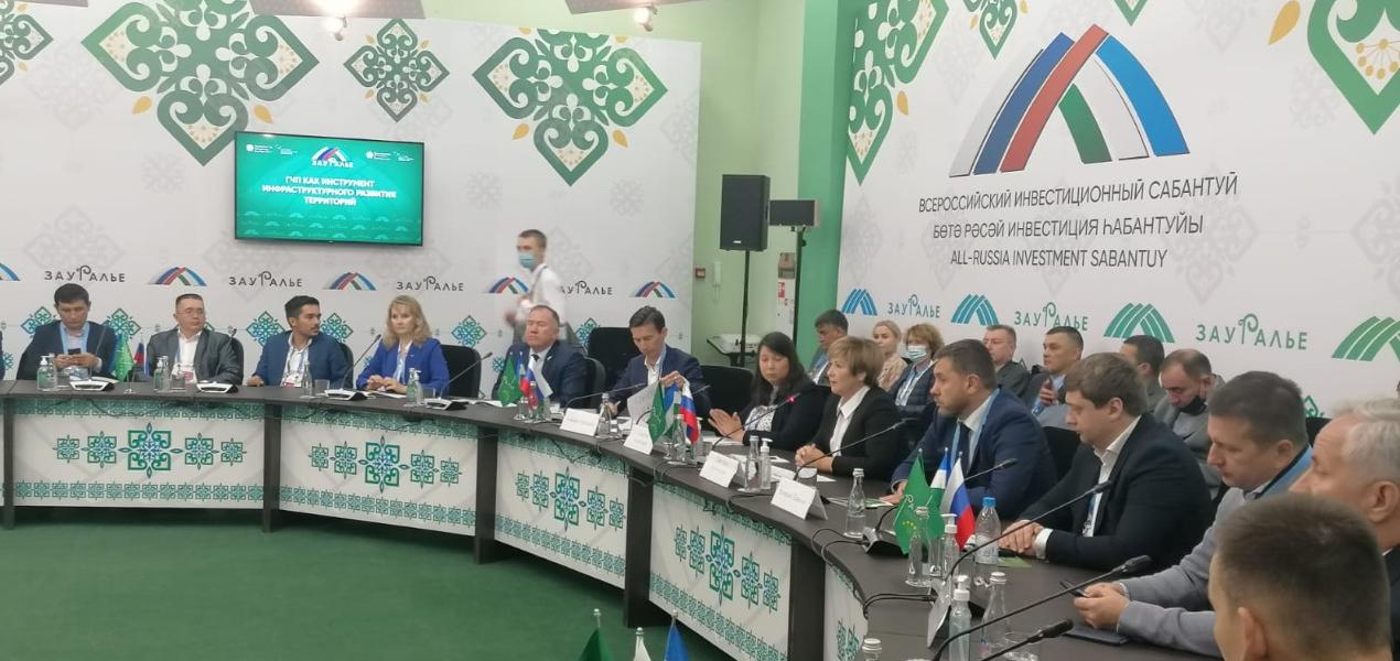 Республика Башкортостан стремится попасть в пятерку лидеров рейтинга ГЧП