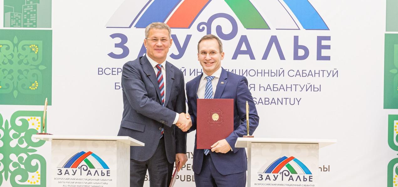Всероссийский Инвестсабантуй «Зауралье-2021»: итоги